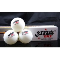 DHS 1 Star White Ping Pong Ball