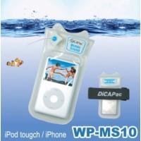 DiCAPac WPMS10 iPod iPhone Waterproof case plus Earphone